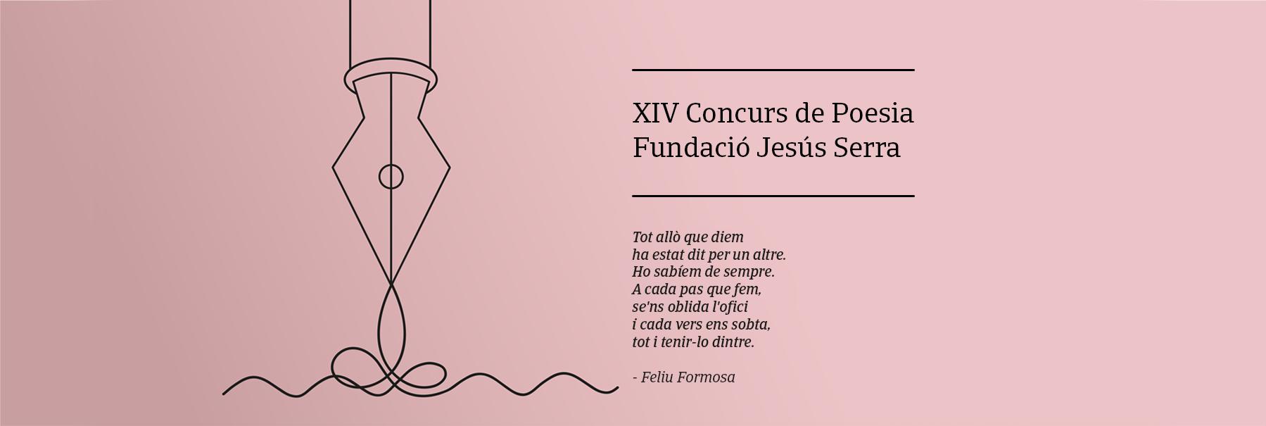 Concurs Poesia 2020 Fundació Jesús Serra